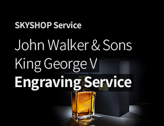 John walker & sons king george V engraving service